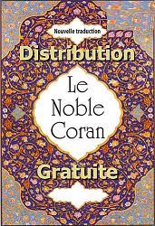 distribution-gratuite-coran.jpg